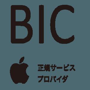 Appleによる修理対応
