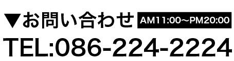 岡山のiPhone修理 mobile.com 岡山店