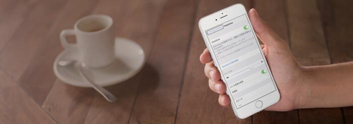 iPhoneの画面読み上げ機能「VoiceOver」の使い方